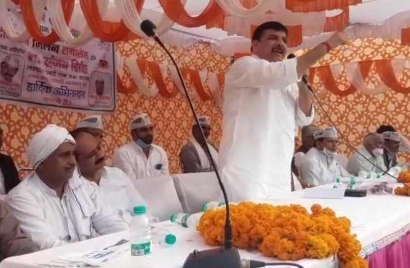 मोदी सरकार ने किसानों के लिए डेथ वॉरेंट किया साइन, यूपी बेटियों के लिए बना कब्रगाह: संजय सिंह