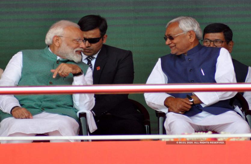 Bihar Election Result: नीतीश पर भारी पड़ा मोदी का 'चेहरा'! जानें बड़ा भाई कौन?
