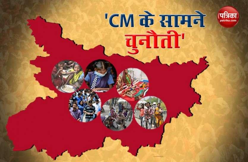 कांटे हैं इस कुर्सी में ! बिहार CM का बड़ा सिरदर्द, ये हैं वो 10 बड़ी चुनौतियां