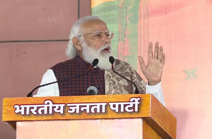 बिहार की जीत पर बोले PM मोदी- बिहार में सबका साथ-सबका विकास, सबका विश्वास के मंत्र की जीत