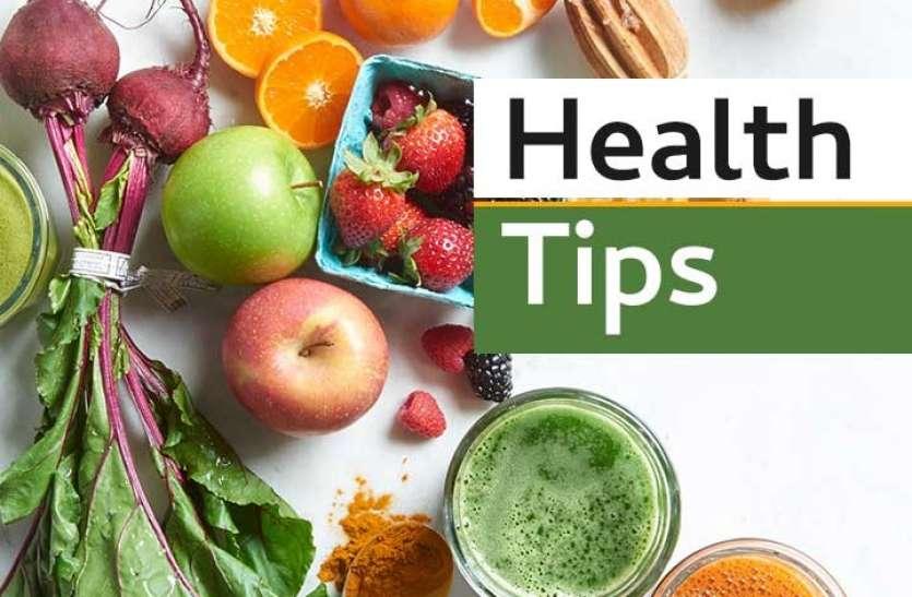 Health Tips: अगर आप भी चाहते हैं अच्छी सेहत तो जरूर याद रखें ये 5 बातें