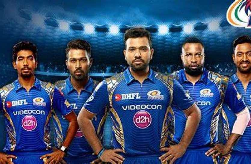 IPL 2020: मुबई इंडियंस ने ट्रॉफी के साथ जीते कई अवॉर्ड
