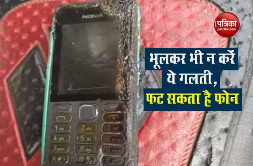 तकिये के नीचे रखे Nokia फोन में अचानक लगी आग, जख्मी हो गया शख्स