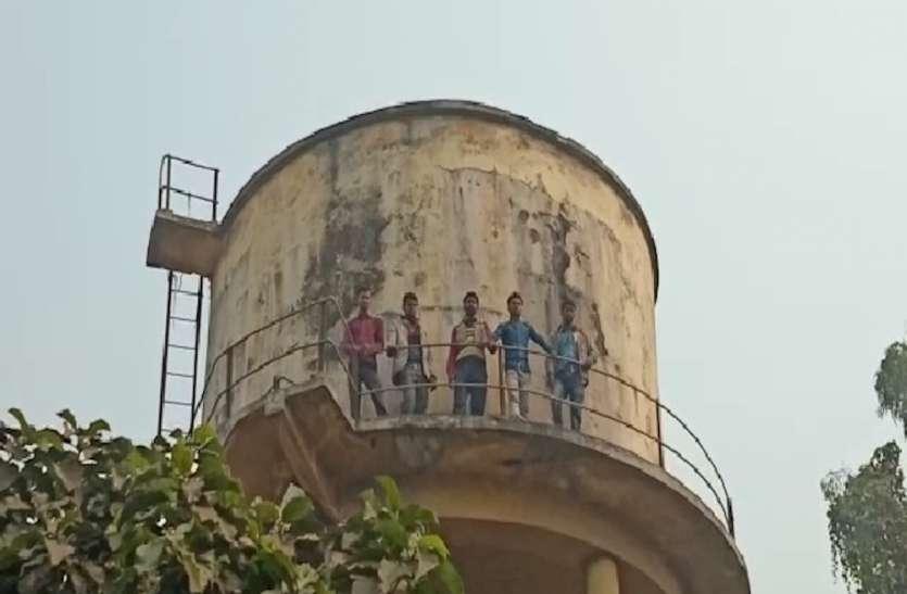 पानी की टंकी पर लगेगा ताला,यूपी सरकार ने कहा सीढ़ीयों पर लगा दें ताला ताकि न कर पाए कोई प्रदर्शन