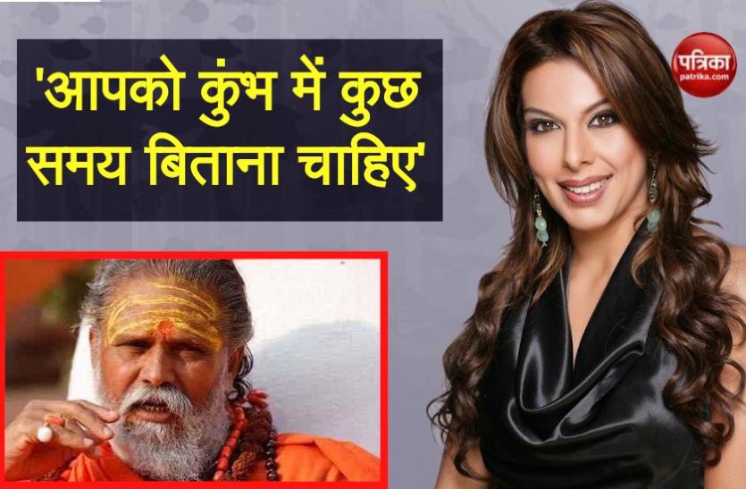 नागा साधुओं को गिरफ्तार करने की सलाह देने वाली Pooja Bedi को अगले कुंभ में आने का न्यौता