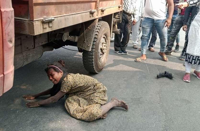 Nagar Nigam : खानाबदोश परिवार ने किया हंगामा, बदसलूकी