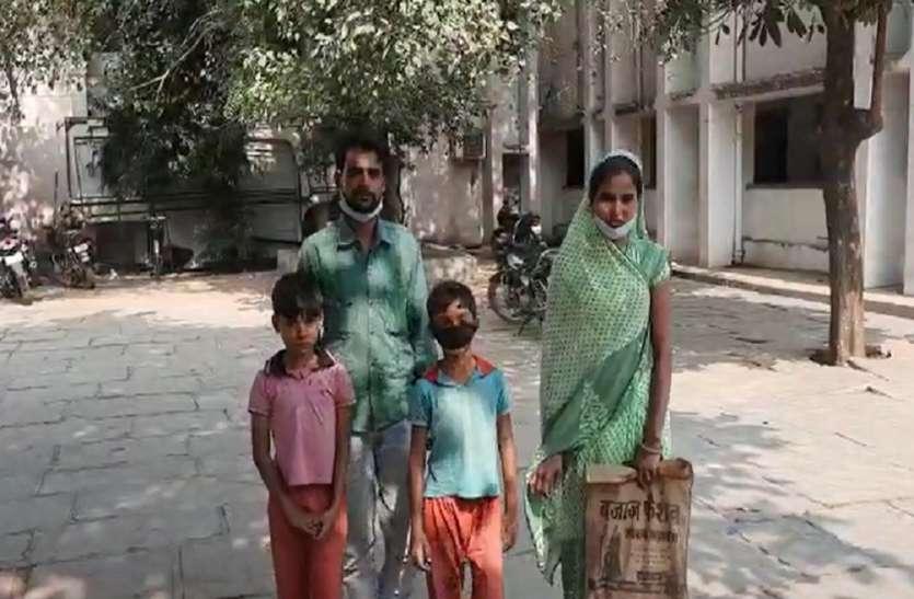 हाई टेंशन विद्युत लाइन की चपेट में आने से उजड़ा गरीब का आशियाना, गरीब परिवार ने राज्यमंत्री से लगाई आर्थिक मदद की गुहार