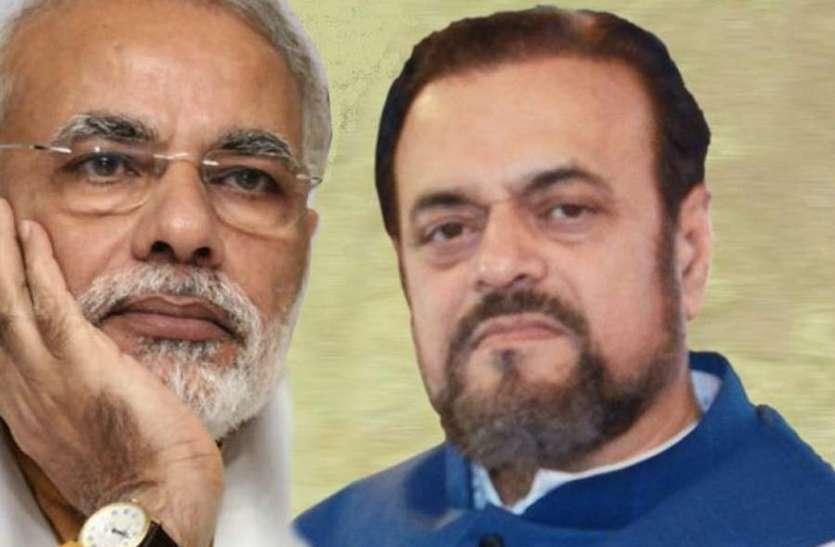 सपा के बड़े मुस्लिम नेता ने योगी और मोदी पर बोला हमला, कहा डेमोक्रेसी को बर्बाद कर रही भाजपा
