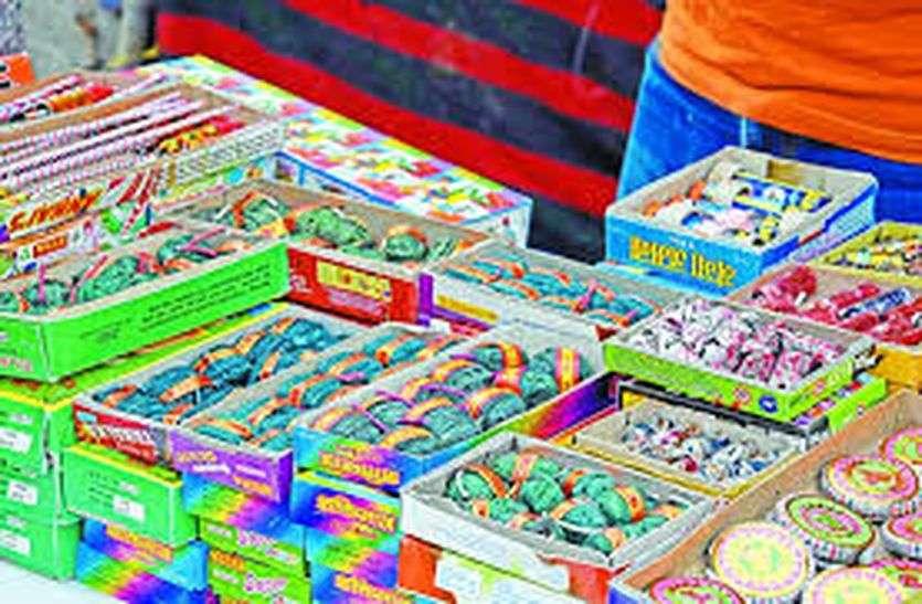 Deepawali festival - पुलिस-व्यापारियों ने बैठक में लिए ये प्रमुख निर्णय
