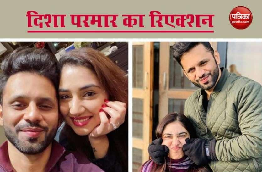 Rahul Vaidya के शादी के प्रपोजल पर गर्लफ्रेंड दिशा परमार ने कुछ इस तरह दिया रिएक्शन, देखें वीडियो