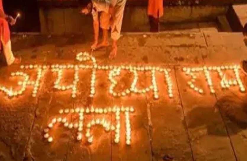 अयोध्या दीपोत्सव से जुड़ने के लिए तीन हैशटैग जारी, घर बैठे अयोध्या में अपना दिया जलाएं ईनाम पाएं