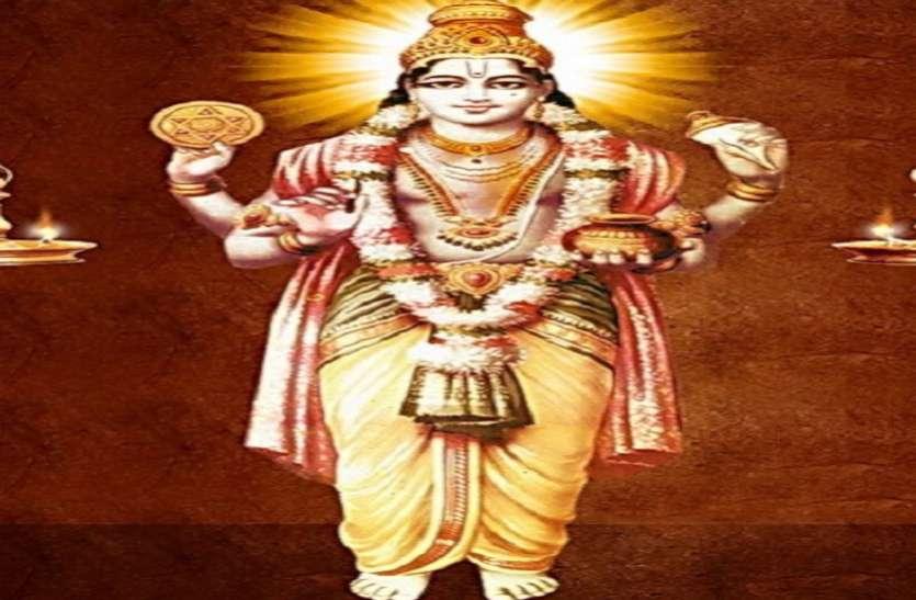 Importance Of Dhanteras 2020 महान चिकित्सक थे भगवान धन्वंतरि, पूजा का मिलता है यह अमोघ फल