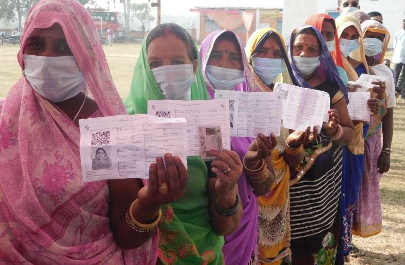 राजनीति: अनूपपुर विधानसभा उपचुनाव में 220 मतदान केन्द्रों के 31 बूथों पर भाजपा हारी