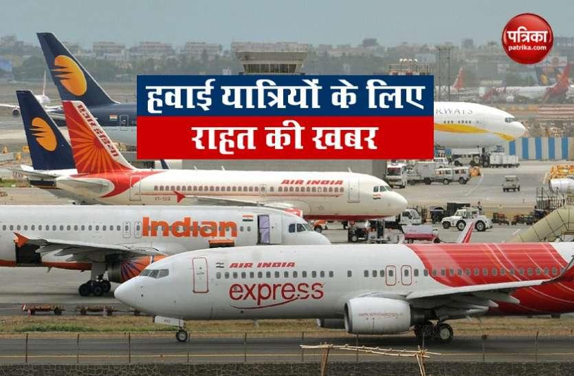 खुशखबरी! घरेलू विमानों को 70 फीसदी क्षमता के साथ उड़ान भरने की मिली मंजूरी