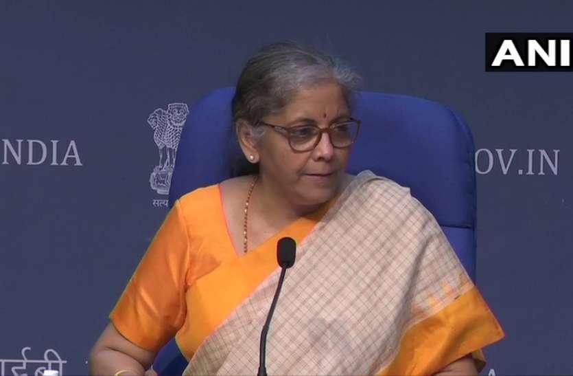 केंद्र सरकार का इंडियन इकोनाॅमी को 2.65 लाख करोड़ रुपए का बूस्टर डोज