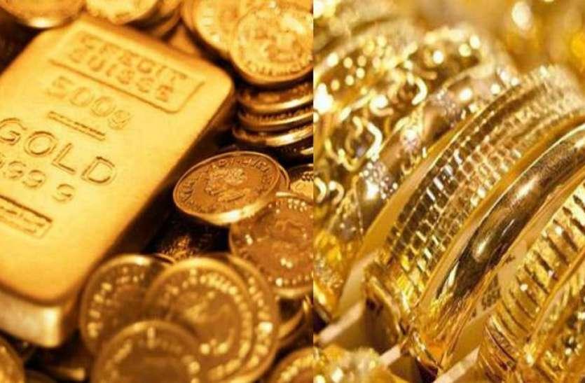धनतेरस पर सोने के जेवर खरीदने से पहले जांच ले शुद्धता, ये रहा जांच का सबसे आसान तरीका