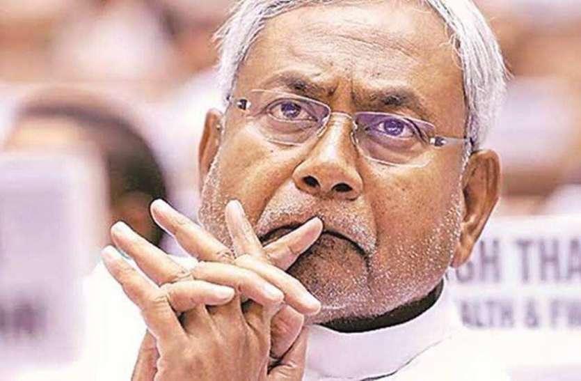 Bihar Election: जीत के बाद भी नीतीश को बड़ा 'आघात', इतने मंत्री सियासी पिच पर हो गए 'क्लीन बोल्ड'
