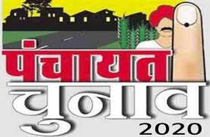 पंचायतराज चुनाव: जिला परिषद की 25 सीटों पर 59 उम्मीदवार मैंदान में
