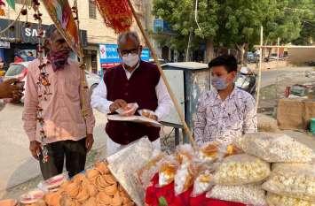 पीएम मोदी के वॉकल फोर लोकल अपील पर राज्यसभा सांसद ने की पहल
