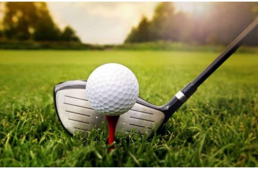 इस शहर में बनेगा देश का सबसे बड़ा गोल्फ कोर्स, खासियत जानकर आप भी करेंगे तारीफ