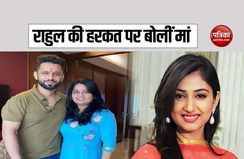 नेशनल टेलीविज़न पर Rahul Vaidya ने किया दिशा परमार को शादी के लिए प्रपोज, सामने आया मां का रिएक्शन