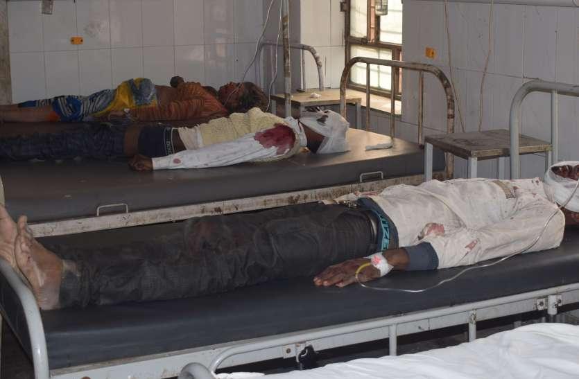 बाइक-ऑटो भिडंत में युवक की मौत, सात घायल