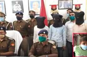 शौक पूरे करने के लिए रिश्तेदारों ने किया 7 साल के मासूम का किडनैप, एनकाउंटर के बाद गिरफ्तार