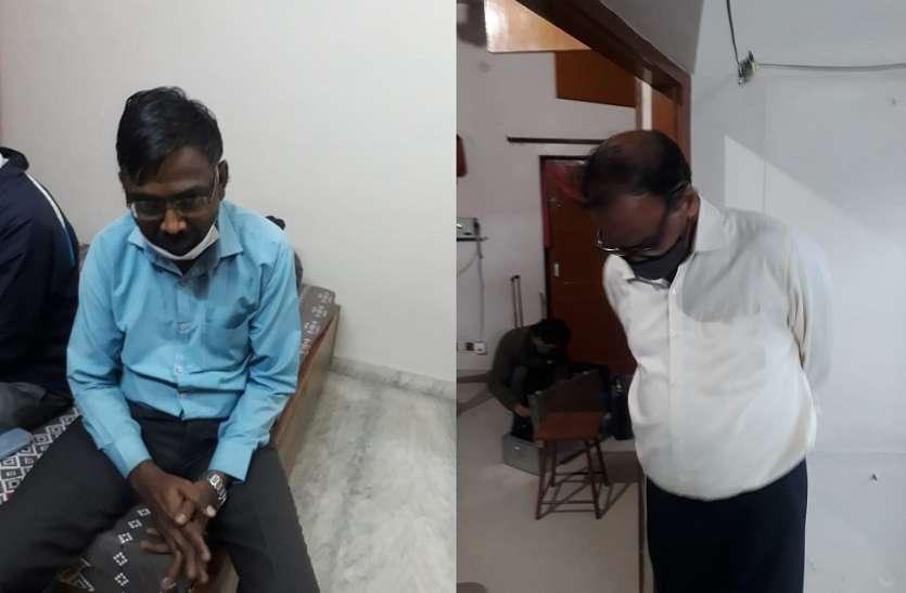 जयपुर नगर निगम हैरिटेज के अधिशाषी अभियन्ता व ठेकेदार रिश्वत लेते गिरफ्तार
