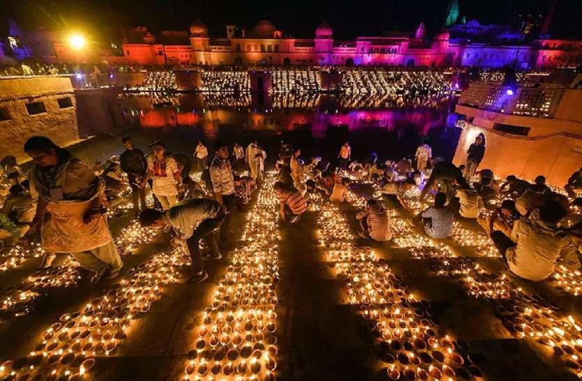 दीयों की रोशनी से अयोध्या जगमग, राममंदिर में पहली बार जले 11 हजार दीप