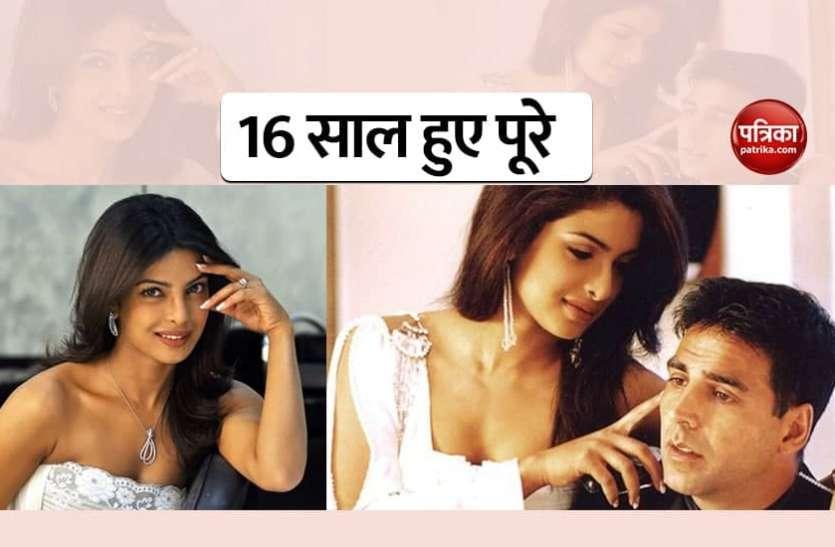 'एतराज' फिल्म को पूरे हुए 16 साल, Priyanka Chopra ने कहा- मैं बहुत डरी हुई थी लेकिन मेरे अंदर...