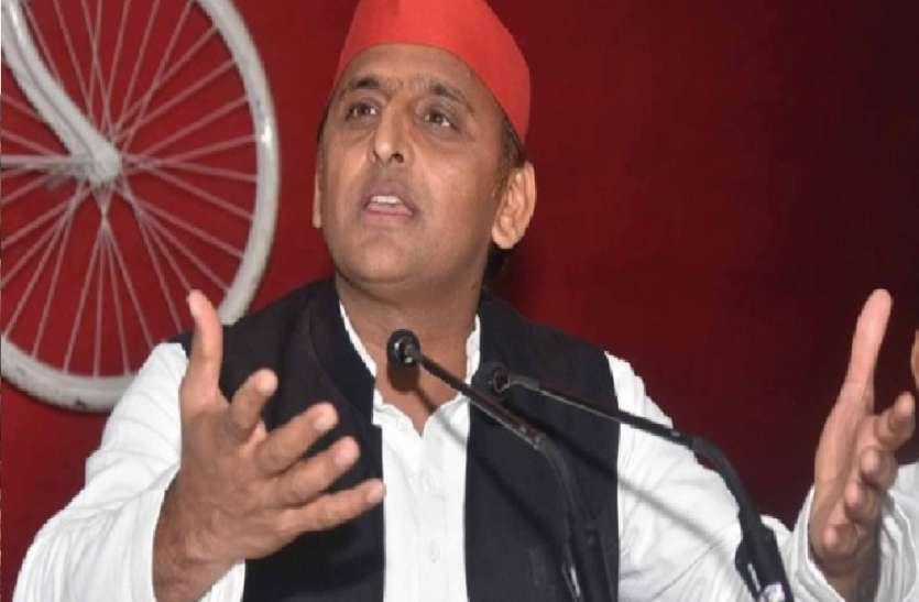 अखिलेश यादव का भाजपा पर बड़ा आरोप, बिहार में तिकड़म लगाकर पलटा गया चुनाव