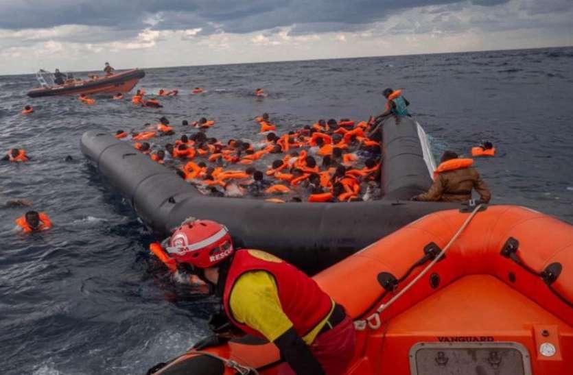 Libya: खुम्स तट के पास नाव के डूबने से 74 प्रवासी लोगों की मौत