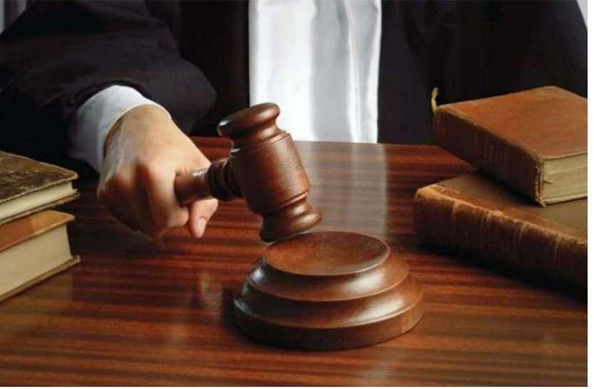अदालत का बड़ा फैसला, दुष्कर्म आरोपी को लगा जोर का झटका