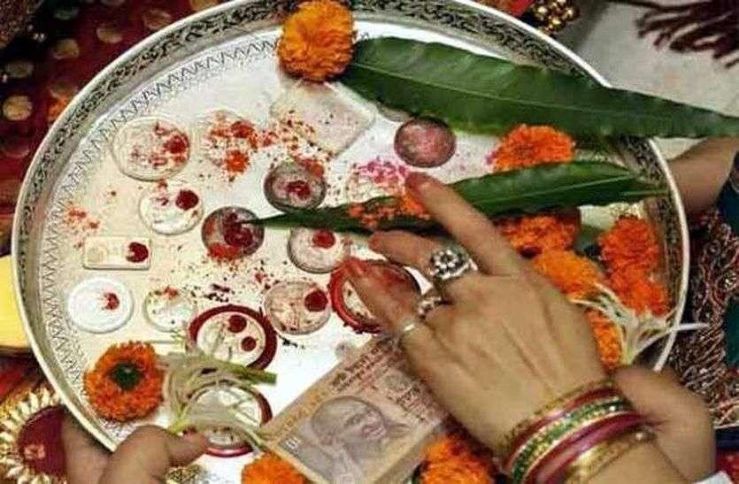 Dhanteras celebration:  जानें क्यों खास है धनतेरस, यूं नाता है दिवाली से