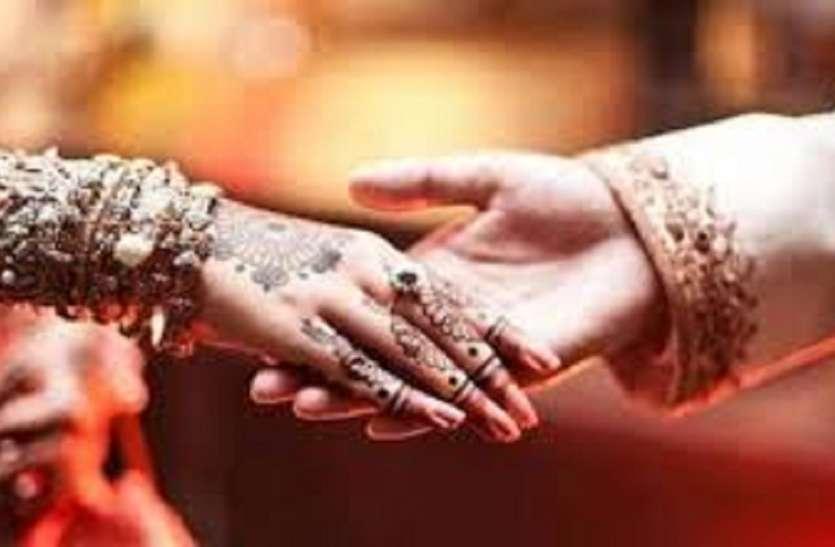 सगाई के बाद मंगेतर पर हुआ शक तो कर दिया शादी से इनकार, फिर उठाया ऐसा कदम