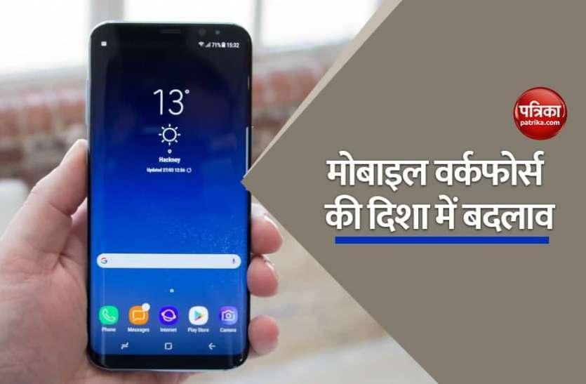 Samsung Galaxy गूगल के एंड्रॉयड एंटरप्राइज रेकमेंडेड प्रोग्राम में शामिल, जानिए आपको क्या फायदा होगा