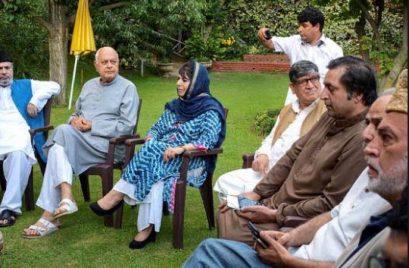 DDC Election : महबूबा मुफ्ती के घर पर गुपकर की अहम बैठक, सीट शेयरिंग अहम मुद्दा