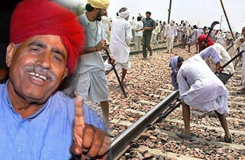 गुर्जर आंदोलन खत्म...रेल यातायात बहाल