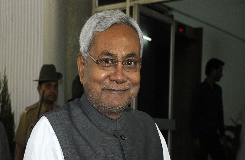 Bihar: राज्यपाल से मिले Nitish Kumar, मुख्यमंत्री पद से दिया इस्तीफा
