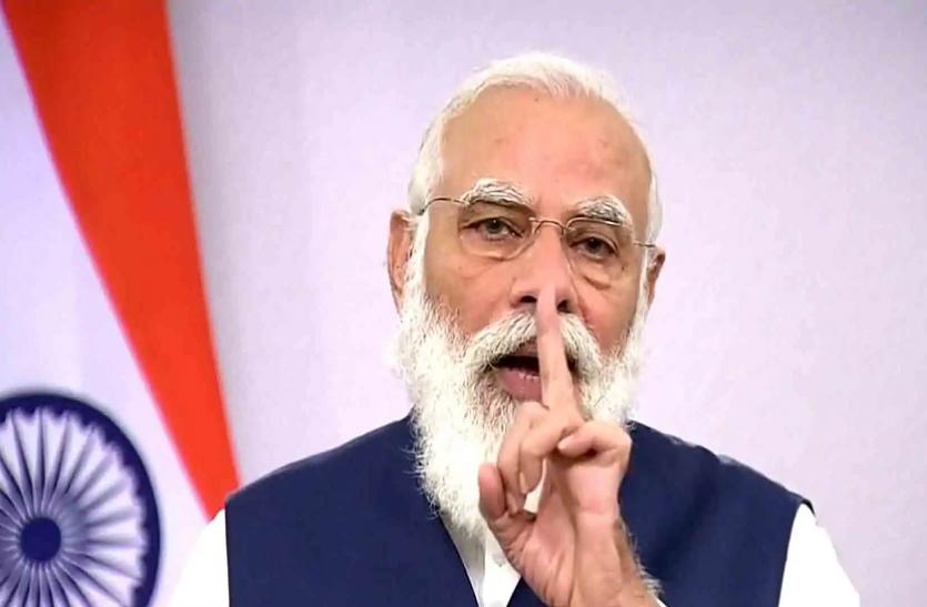 दिवाली पर PM मोदी का देशवासियों के नाम संदेश- एक दीया सीमा पर तैनात जवानों के लिए जलाएं