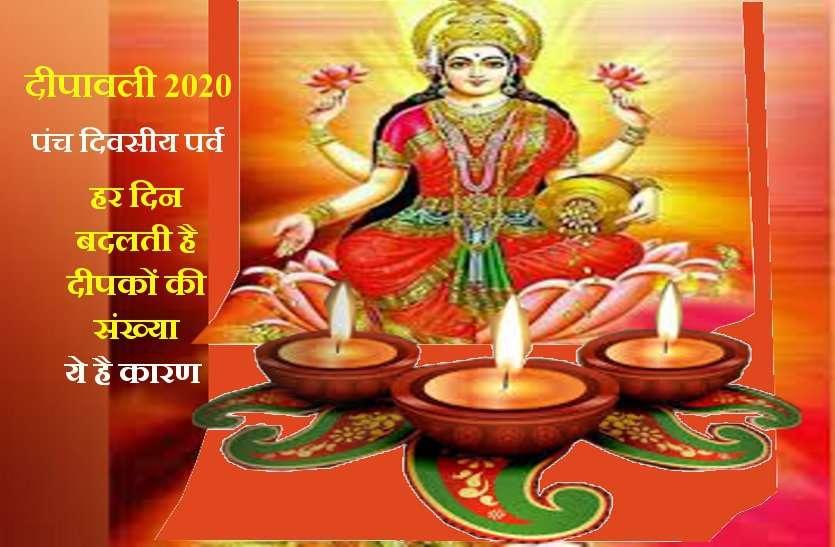 Rules of diwali : diwali ke din kitne diye jalaye