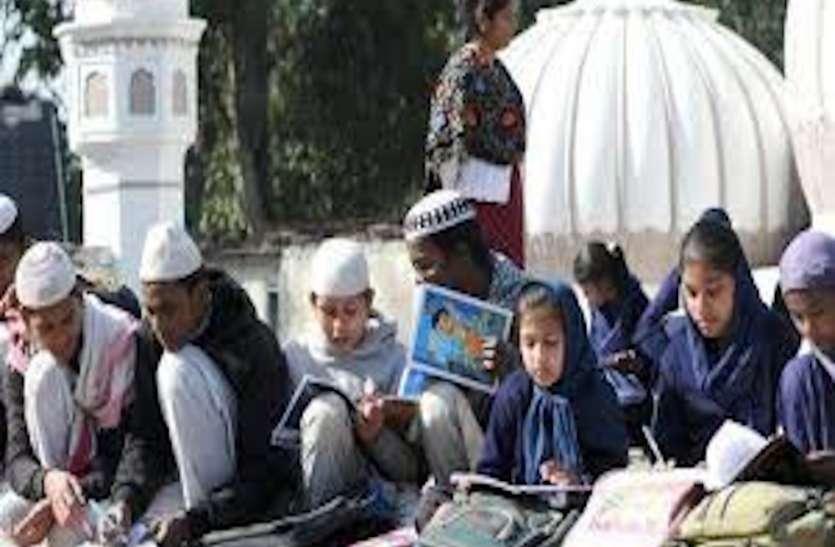 यूपी के 25 हजार मदरसा शिक्षकों को मिलेगा 70 दिन का मानदेय, केंद्र ने जारी किए 50 करोड़ 89 लाख रुपये