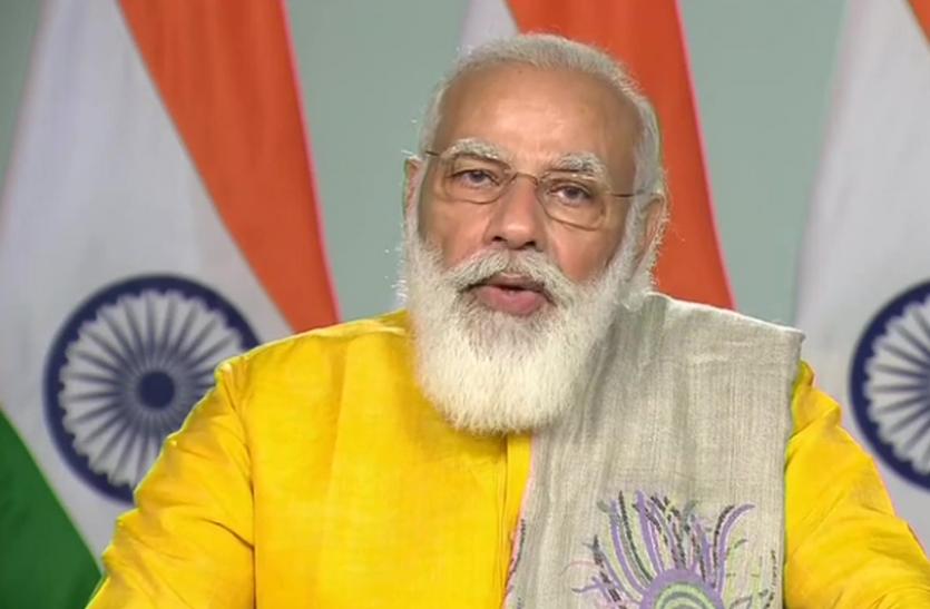 PM Modi बोले - भारतीय आयुर्वेद पूरी मानवता की भलाई के लिए है