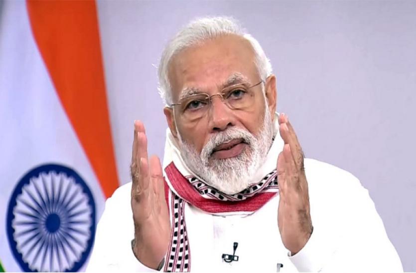 PM Modi आज राजस्थान और गुजरात में आयुर्वेद संस्थान का करेंगे उद्घाटन, देसी इलाज पर जोर