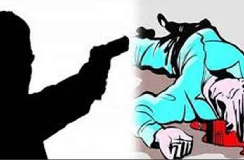 बहू से दुष्कर्म, विरोध करने पर बेटे की गोली मारकर हत्या