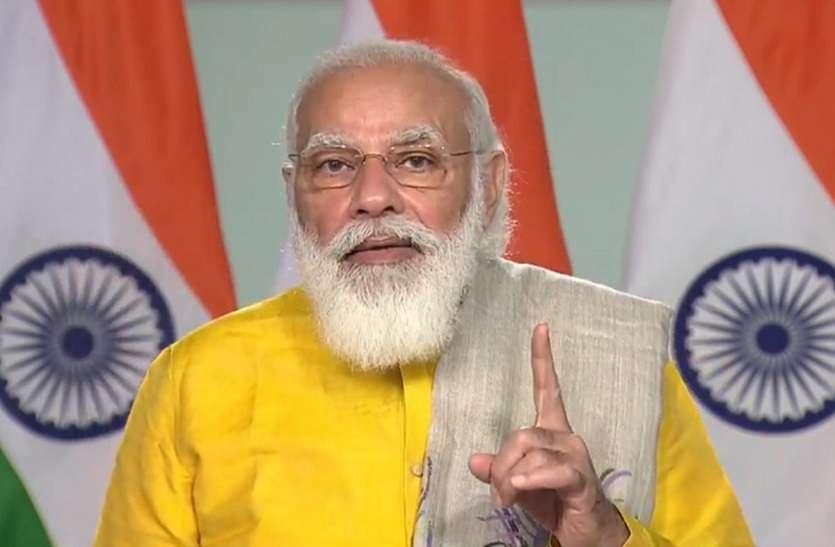 आयुर्वेद दिवस:  गुजरात-राजस्थान के आयुर्वेद संस्थानों को PM Modi की सौगात
