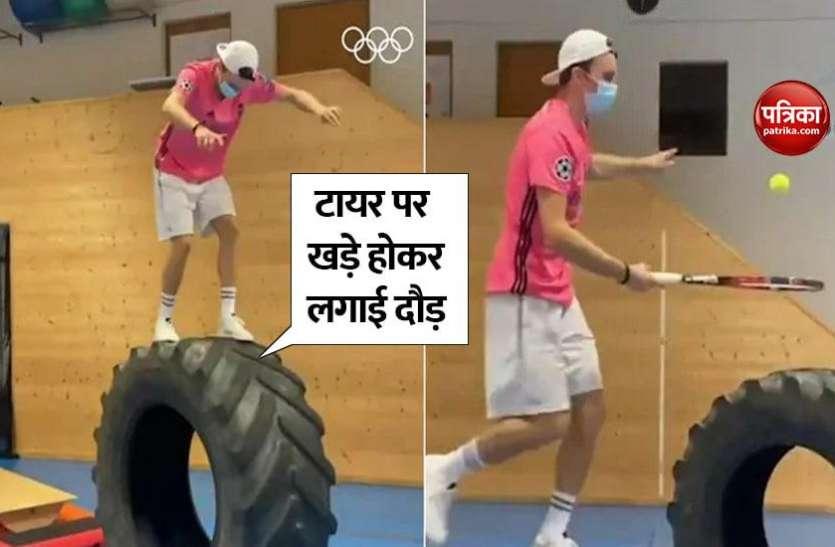 टायर पर खड़े हो कर लगाई दौड़, रस्सी पर खेला टेनिस, देखें शानदार वीडियो