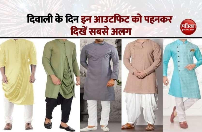 दिवाली पर दिखना हैं सबसे अलग, तो इन ड्रेस आइडियाज से  बढ़ाएं अपनी खूबसूरती