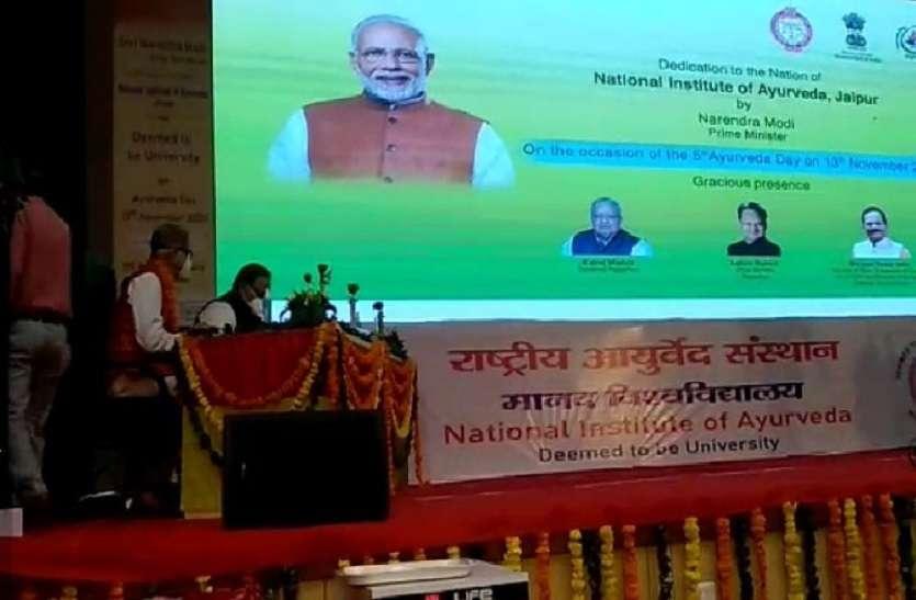 National Ayurveda Day पर चिकित्सा मंत्री रघु शर्मा ने दी शुभकामनाएं