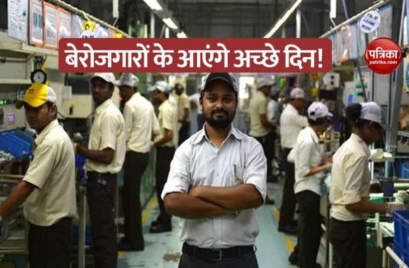 Atmanirbhar Bharat Rojgaar Yojana: कोरोना में बेरोजगार हुए लोगों के लिए खुशखबरी, सरकार देगी नौकरी